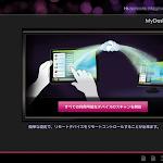 MyCloud.png