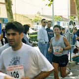 VII Media Maratón Internacional Mármol y Vino Villa de Pinoso (5-Noviembre-1995)