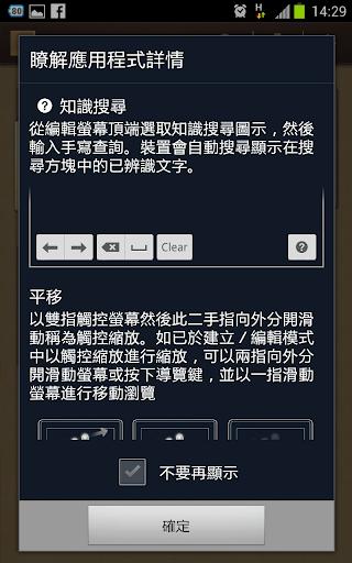 Screenshot_2012-06-02-14-29-08.png