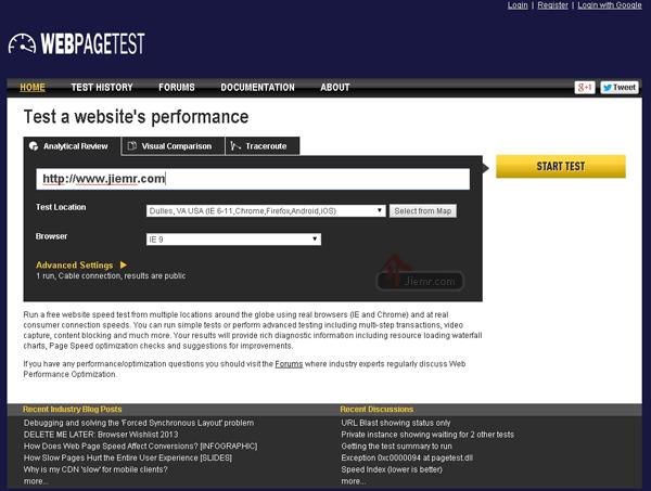 網站分析工具
