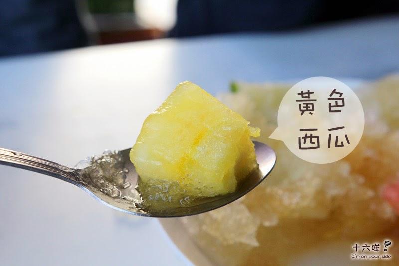 臺南必吃美食 莉莉水果冰