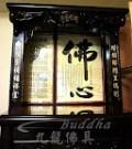 手繪聯對及佛櫥和桌面上用品-感謝陳先生一家人把全部佛事,都放心交給我們的專業!