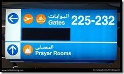 दुबई स्थित प्रार्थना कक्ष