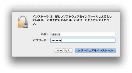 スクリーンショット_2013-04-10_21.13.15.png