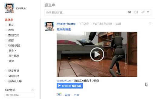 google+41.jpg