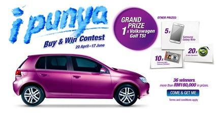 iPUNYA Contest_MainP#3BB5EF