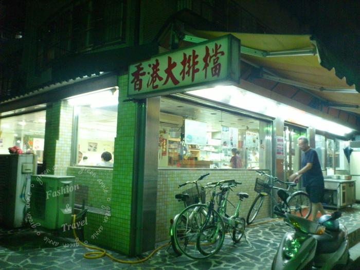 香港大排檔