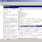 Server_2008_R2_Shutdown.png