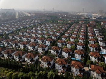 arquitectura-zonas-rural-Huaxi-Village-China
