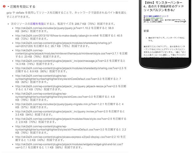 スクリーンショット 2013-11-09 13.00.44.png