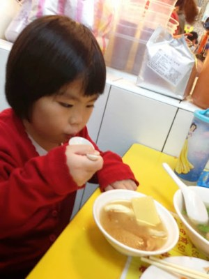 Yining Enjoying Her Food