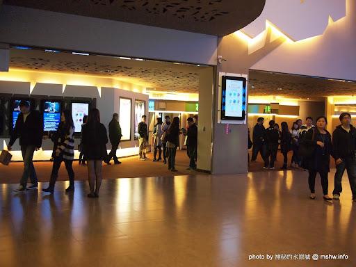 【景點】臺中FE21 Top City Vieshow Cinemas IMAX 大遠百威秀影城IMAX影廳@西屯大遠百捷運BRT新光遠百 : 中部最大的IMAX ...