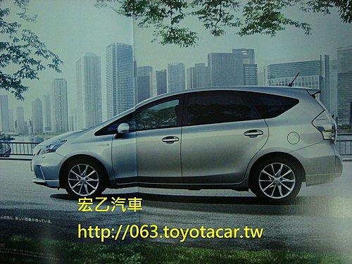 豐田TOYOTA維修保養 之 宏乙汽車丹尼爾: 日本新款三排七人座油電車PRIUS(阿法)