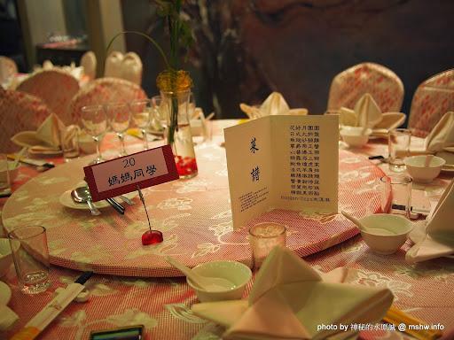 【食記】臺中雅園新潮婚宴會館@南屯COSTCO好市多 : 不同價位菜色比較!口味上有一定水準~婚宴,尾牙還是春酒 ...