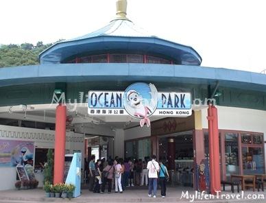 香港 & 澳門游記 -第五天(第2部分)香港海洋公園 @ 急流天地 | 旅游博客王宏量