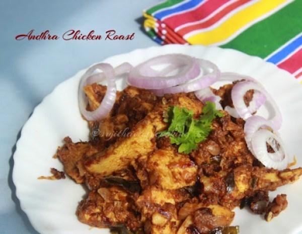 Andhra Chicken Roast3