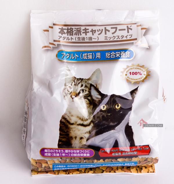 大創便宜貓飼料