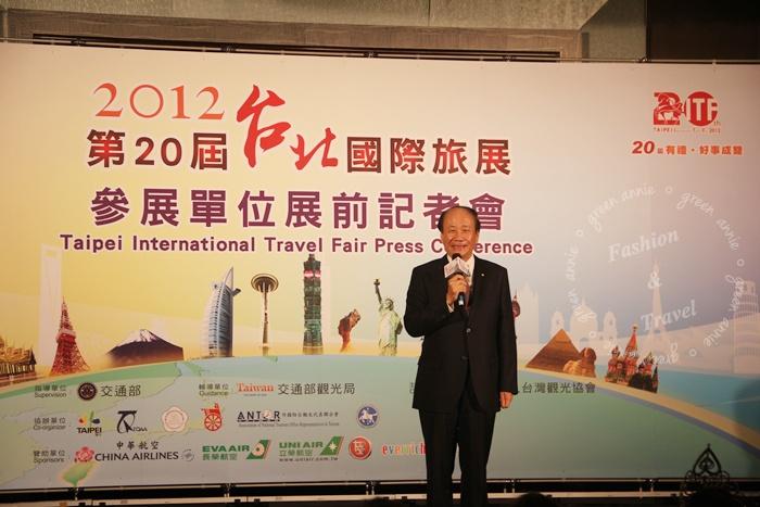 ITF 展前記者會