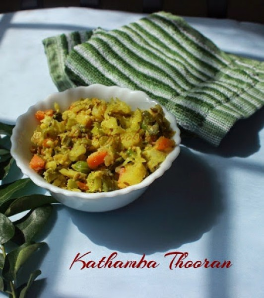 Kathamba thooran2