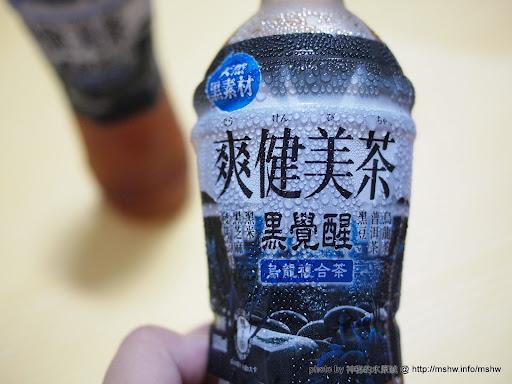 日式茶飲再進化! 爽健美茶黑覺醒 廣告 新聞與政治 日式 茶類 飲食/食記/吃吃喝喝