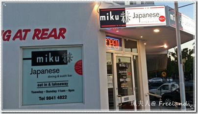 Miku Japanese Dining @ Doncaster East
