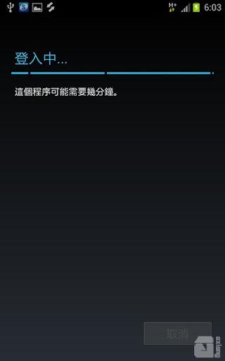 ICS014.jpg