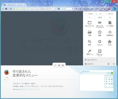2014-05-12_09h06_07.jpg