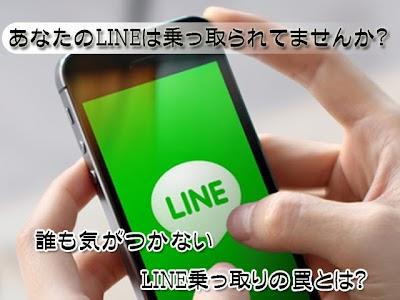 LINE_20140617_200.jpg