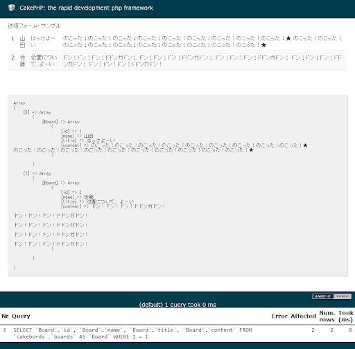 CakePHP- the rapid development php framework- Board.jpg