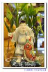【來自東洋的神明】日本福神惠比須(壽)~日本七福神之一@台灣板橋九龍佛具