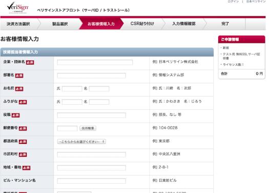 スクリーンショット_2013-06-22_11.36.32.png