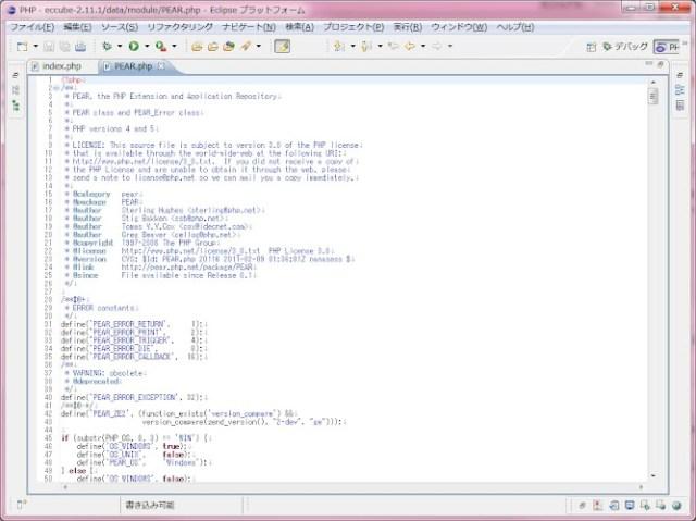 PHP - eccube-2.11.1datamodulePEAR.php - Eclipse プラットフォーム 20120425 210546.jpg