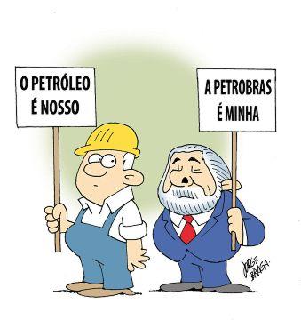 Petrobras do lula
