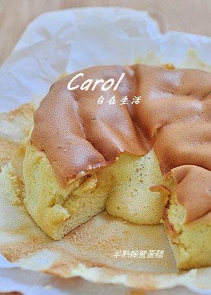 Carol 自在生活 : 半熟蜂蜜蛋糕(凹蛋糕)
