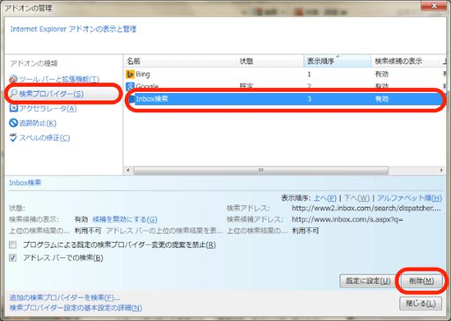 140505_02_atsushi.png