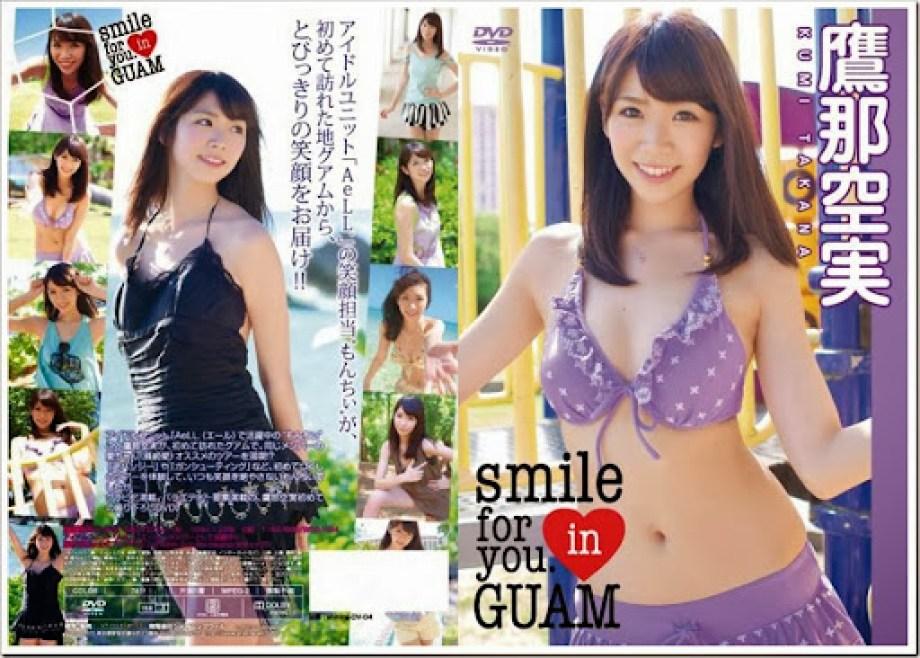 Takana Kumi - smile for you. in GUAM cover