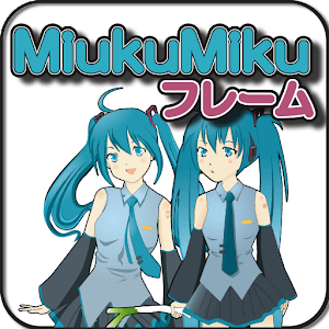 MikuMikuFrame download