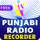 Punjabi Radio Recorder - Music windows phone