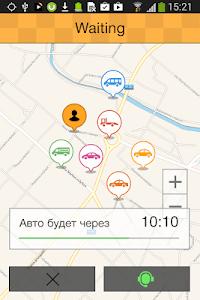 EcoTrans Taxi screenshot 1