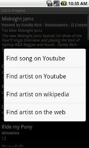 CKCU Radio screenshot 4