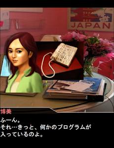 ANGEL WHISPER 【アドベンチャーゲーム】 screenshot 2