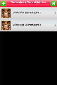 Venkatesa Suprabhatam screenshot 1