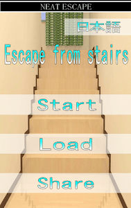 Escape from stairs screenshot 0