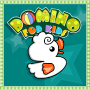 Domino for Kids  Apps on Google Play