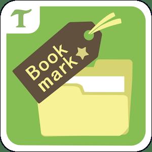 Bookmark Folder APK Download for Android
