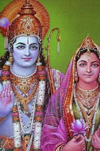 Ram Raksha Stotra screenshot 0
