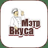 Мэтр Вкуса - Ресторан доставка