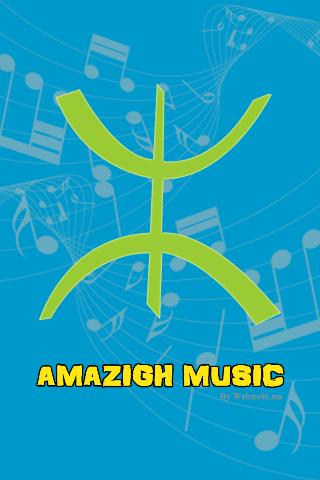 GRATUIT MP3 ROUICHA TÉLÉCHARGER CHALHA