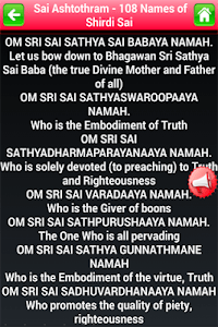 Sai Ashtothram - 108 Names screenshot 2
