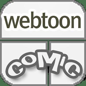 웹툰 모음 - 다음 네이버 웹툰 모음 어플